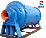 Mill machine used in cement, silica, fertilizer, ferrous metal&so on, Ask!