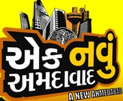 Buy,  Sell,  Lease or Rent your properties in Ahmedabad - Free Listing