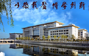 BEST & CHEAPEST MEDICAL COLLEGE IN CHINA
