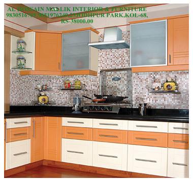 Prise Of Moduler Kitchen Al Hossain Mallik 9830516769