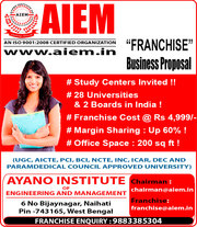 Ayano Institute of Engineering and Management