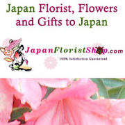 Online Delivery of Gifts for Japan