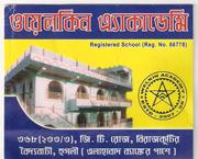 Welkin   Academy Co-ed English & Bengali medium School