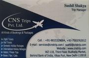 CNS Trip Pvt Ltd
