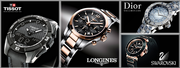 Luxury watches retailer