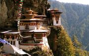 Tour Packages for Phuentsholing-Thimphu-Paro at best & affordable pric