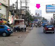 Outdoor Advertisement Agency in All Over West Bengal