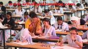 Online SSC Exam Sample Paper