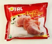 Best Frozen Chicken Retailers in Kolkata