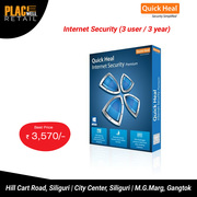 Quick Heal Antivirus Internet Security 2016 (3 user / 3 year)