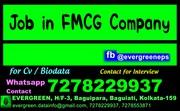 Sensor Sales Persons Require in FMCG Company at Birbhum