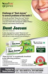 "Challenge of ""Dant Jeevan""  to several problems of the teeth !!"