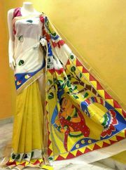 Sarbanis Collections