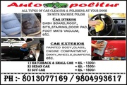 Exterior and Interior polish in New Alipore