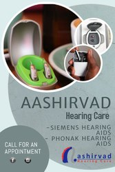 Buy siemens hearing aids in Kolkata