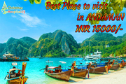 Andaman Tour Packages And Andaman Holiday Packages