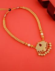 Get Latest Maharashtrian Jewellery Online at Best Price