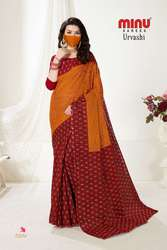 Manufacturer and wholesaler of Minu Cotton Printed Designer Saree Set