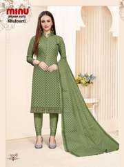 Manufacturer and wholesaler of Cotton printed Design Khubsoorti Salwar