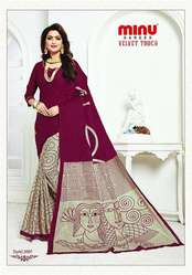 Manufacturer and wholesaler of Designer Saree Velvet Touch 3