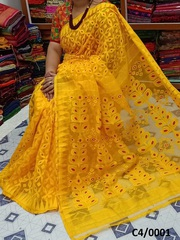 Buy Saree & Couple Sets Online   Get Attractive Offer