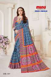 Best Patola Printed Pattern Traditional Saree wholesaler and supplier