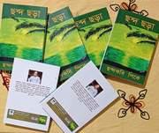 A Book of poems named Chhondo Chora