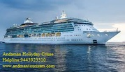 Holiday Tour Package Andaman